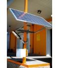 Светодиодный светильник 50W с солнечной батареей +аккумулятор
