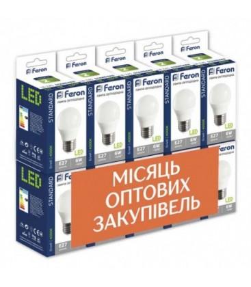 Набор LED ламп 6W E27 4000K - 5шт