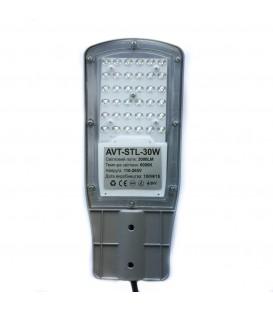 Светодиодный уличный светильник Евросвет консольный ST-50-03 50W 6400К