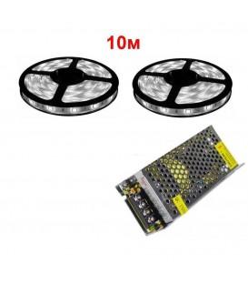 Набор из: LED лента AVT-600 3528SMD 12V 120LED 9.6W/M 10m + блок питания для LED ленты LED-Tec 120W