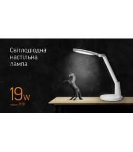Светодиодная лампа VIDEX VL-TF10W 19W 4100K 220V