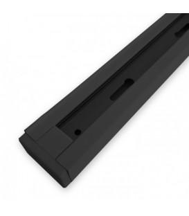 Шинопровод однофазный 1м белый/черный