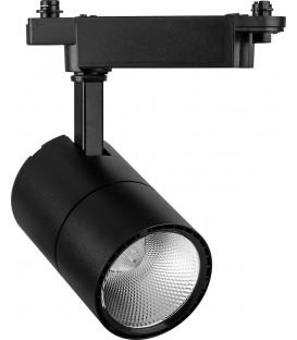 Трековый светильник Feron AL103 COB 20W 4000K черный/белый