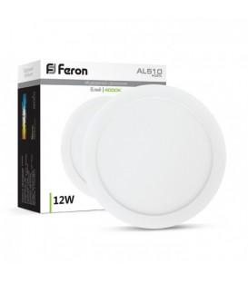 Более Светодиодный светильник Feron AL510 12W