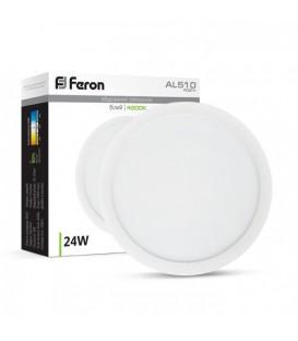 Более Светодиодный светильник Feron AL510 24W