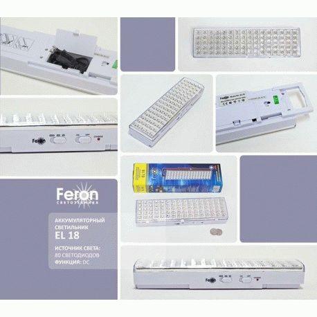 Аккумуляторный светильник Feron EL 18