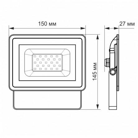 LED прожектор VIDEX 20W 5000K 220V White