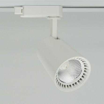 Трековый светильник Feron AL100 COB 12W 4000K черный/белый