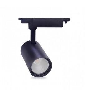 Более Трековый светильник Feron AL102 COB 12W 4000K черный/белый
