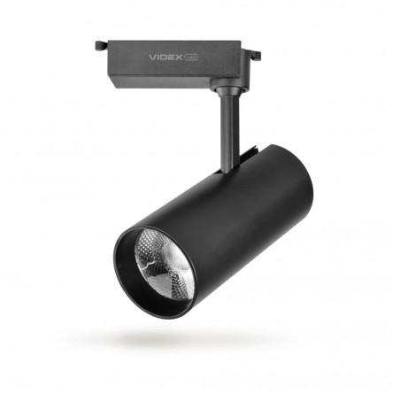 LED светильник трековый VIDEX 10W 4100K