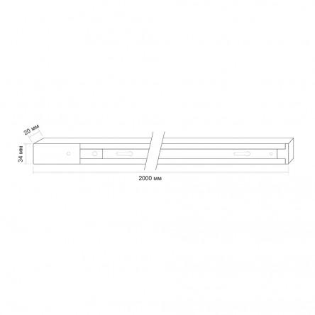 Шинопровод для крепления и питания трековых светильников VIDEX 1м