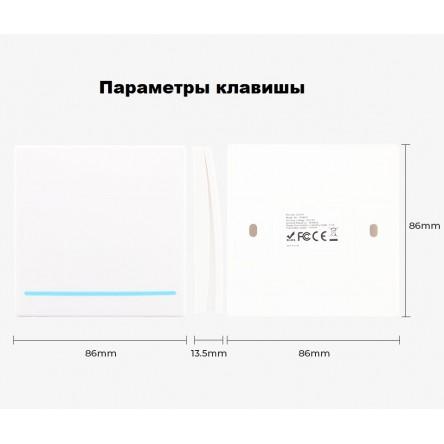 Беспроводной выключатель Inted 220V одноклавишный Белый