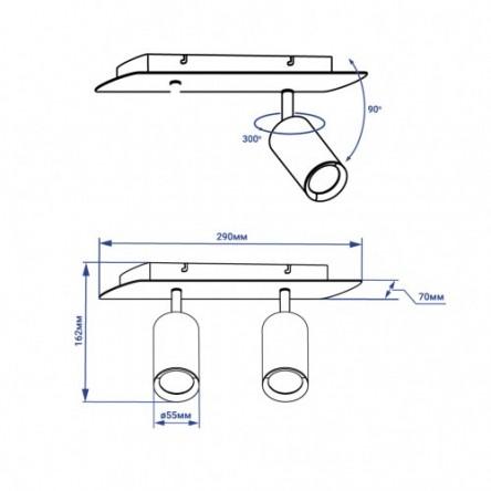 Накладной поворотный светильник Feron ML311-2