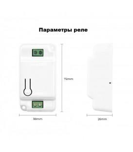 Беспроводной выключатель Inted 220V двохклавишный Белый