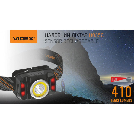 Налобный светодиодный фонарик H035C VIDEX 410Lm 5000K