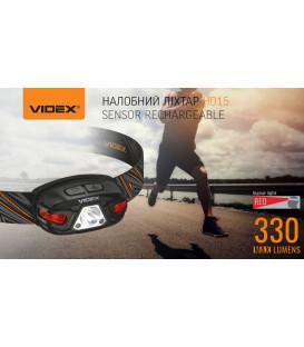 Налобный светодиодный фонарик H015 VIDEX 330Lm 5000K