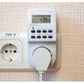 57ed0c167c66 Популярная светодиодная продукция и электротовары в интернет ...