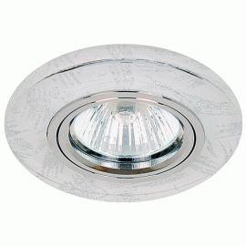 Точечный светильник Feron 8686-2 MR16 серебро с LED подсветкой 3W 3200K