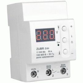 Реле напряжения Zubr D50 11,0кВт