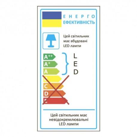 Светодиодный светильник Feron AL527 9W 4000K круг