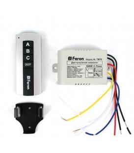 Дистанционный выключатель Feron TM76 на 3 канала
