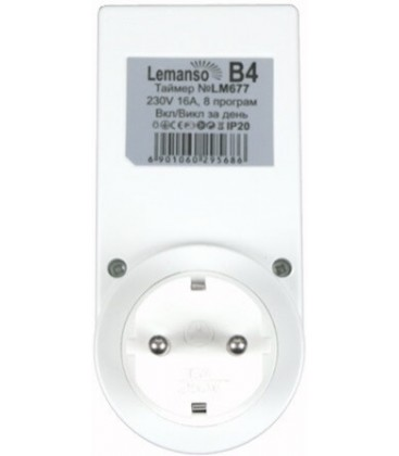 Розетка-таймер электронная недельная Lemanso LM635