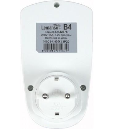 Суточная розетка с таймером Lemanso LM676