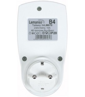 Розетка таймер Lemanso LM670, механический, суточный.