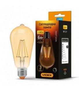 Более LED лампа VIDEX Filament ST64FAD 6W E27 2200K 220V бронза диммерная