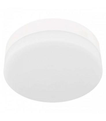Светодиодный светильник Feron AL514 5000K 18W