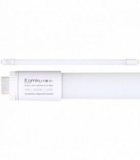 Лампа светодиодная ilumia Т8 G13 16Вт, 4000К 120см