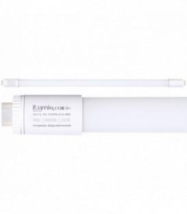 Лампа светодиодная ilumia Т8 G13 16Вт, 6000К 120см