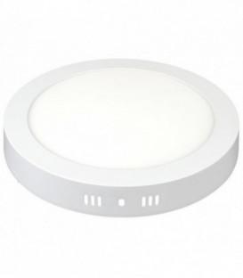 Светильник LED круг накладной ilumia 18Вт, 220мм, 4000К
