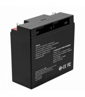 Аккумулятор LogicPower AGM LP 12 - 20 AH