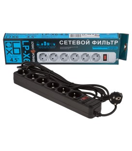 Фильтр-удлинитель сетевой LogicPower LP-X6, 6 розеток, цвет-черный, 4,5 m