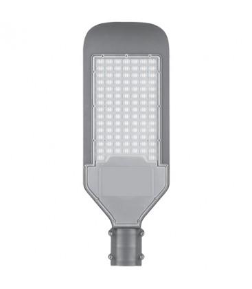 LED светильник GLOBAL STREET 5000K 60W яркий свет