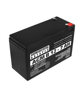 Аккумуляторная батарея LogicPower AGM В 12 - 7 AH
