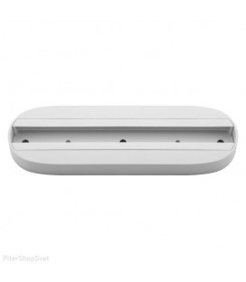 Стационарное крепление для трековых светильников CAB1001 (кроме AL103 30W и AL104) белый