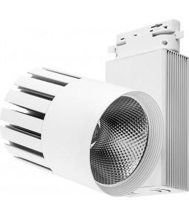Более Трековый светильник Feron AL105 COB 40W 4000K черный/белый