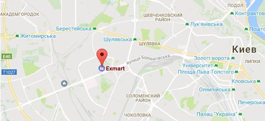 Эксмарт Киев