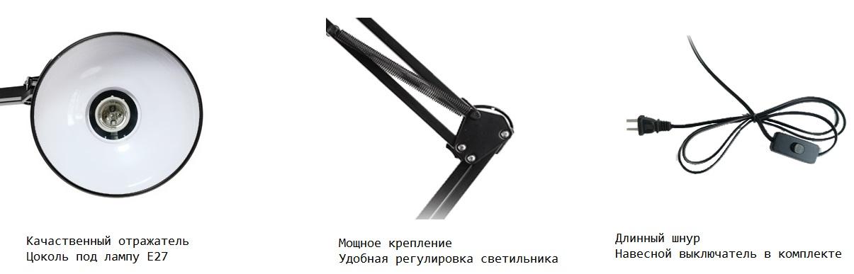 Настольные лампы киев купить настольную лампу в киеве в