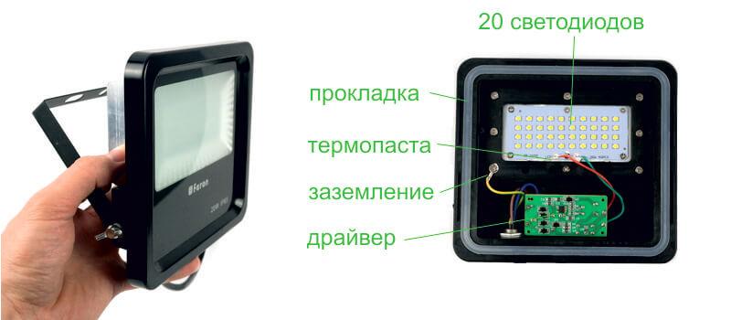 Светодиодный прожектор Feron LL-620 20W