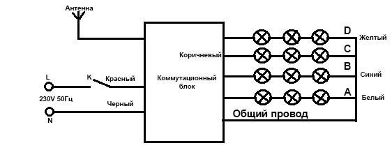 дистанционный выключатель схема