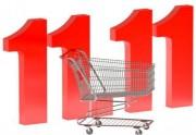 Акция 11.11 - начинаем сезон низких цен с Дня холостяка