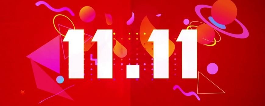 11.11 распродажа в честь Дня холостяка!