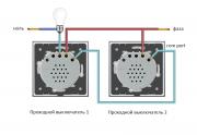 Устанавливаем проходной сенсорный выключатель Livolo